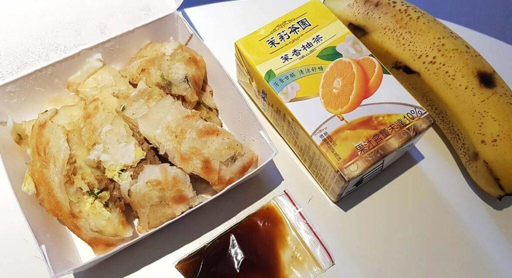 防疫早餐(澱粉多的中式)